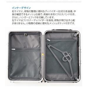 MAXSMART(マックススマート)50cm MS-205-21 TSAロック搭載 8輪(4輪ダブルキャスター)スーツケース フレーム 機内持ち込み(aj0a095)[C]|griptone|06