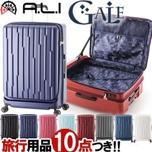 GALE(ゲイル)74cm GALE-F28 2in1ファスナーロック搭載 8輪(4輪ダブルキャスター)スーツケース ジッパー(aj0a100)[C] griptone