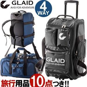 A.L.I.(エーエルアイ)GLAID(グライド) GLBT-5000(総外寸65cm) 4WAY ボストンリュックキャリー 73L(aj0a101)[C]|griptone