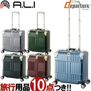 スーツケース Sサイズ 機内持ち込み 頑丈 キャリーバッグ TSA ディパーチャー departure フレーム ハード ダブルキャスター 小型 HD-509-16(aj0a102)「C」|griptone
