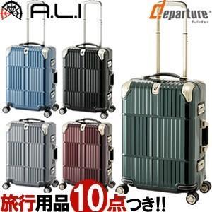 departure(ディパーチャー)49cm HD-509-21 TSAロック搭載 8輪(4輪ダブルキャスター) スーツケース フレーム 機内持ち込み(aj0a103)[C]|griptone