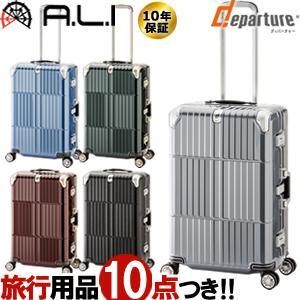 スーツケース Lサイズ 頑丈 キャリーバッグ TSA ディパーチャー departure フレーム ハード ダブルキャスター ビジネス 大型 HD-509-27(aj0a104)「C」|griptone
