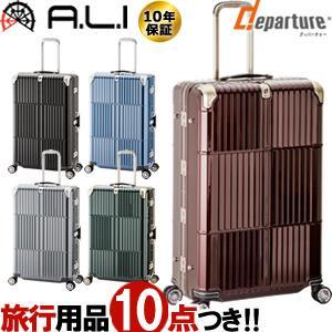 スーツケース LLサイズ 頑丈 キャリーバッグ TSA ディパーチャー departure フレーム ハード ダブルキャスター ビジネス 大型 HD-509-30.5(aj0a105)「C」|griptone