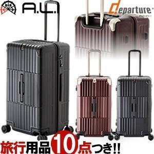 スーツケース LLサイズ 大容量 キャリーバッグ TSA ディパーチャー departure 防犯ファスナー ハード プロテクター ビジネス 大型 HD-510-29(aj0a106)「C」|griptone