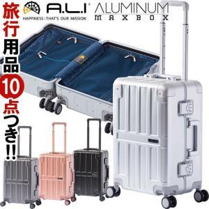 スーツケース キャリーバッグ キャリーケース Sサイズ フレーム 機内持ち込み TSAロック ダイヤル式 アルミナ マックスボックス ALM-1500-18(aj0a108)「C」|griptone