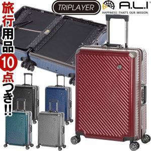 スーツケース キャリーバッグ キャリーケース Lサイズ アルミコーナーパッド フレーム TSAロック ダイヤル式 大型 トリップレイヤー ALK-5020-24 (aj0a109)「C」|griptone