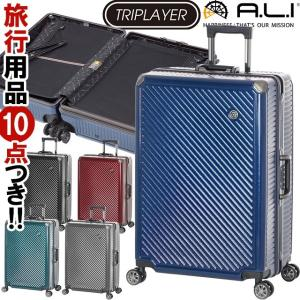 スーツケース キャリーバッグ キャリーケースLLサイズ アルミコーナーパッド フレーム TSAロック ダイヤル式 大型 トリップレイヤー ALK-5020-28 (aj0a110)「C」 griptone