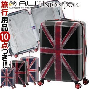 スーツケース キャリーバッグ キャリーケースLサイズ イギリス国旗柄 ジッパー TSAロック ダイヤル式 大型 大容量 ユニオンジャック ALI-8933-24(aj0a112)「C」 griptone