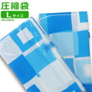 [送料299円〜]「tc3」「cp」日本製 衣類圧縮袋 アッシュパック L2枚入り 2点迄メール便OK AP-L2P(sy0a001)|griptone