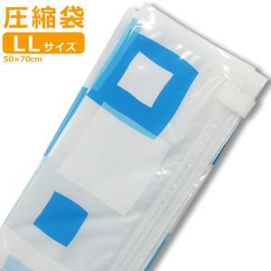 [送料299円〜]日本製 衣類圧縮袋 アッシュパック LLサイズ 1枚入り 2点迄メール便OK AP-LL1P(sy0a002)|griptone