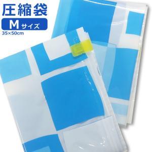 [送料299円〜]「tc4」日本製 衣類圧縮袋 アッシュパック Mサイズ 2枚入り 2点迄メール便OK AP-M2P(sy0a003)|griptone