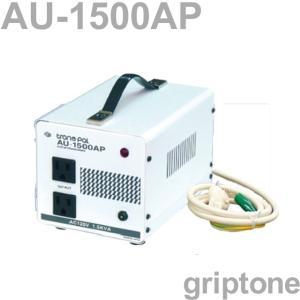 スワロー電機 アップトランス AU-1500AP 保証付 AC100V⇒昇圧⇒120V(容量1500W)(og0a009)|griptone