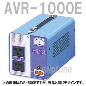 スワロー電機 交流定電圧電源装置 AVR-1000E 保証付 AC170-260V⇒降圧⇒100V(容量1000W)(og0a011)【国内不可】|griptone