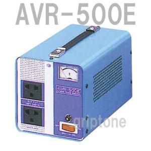 スワロー電機 交流定電圧電源装置 AVR-500E 保証付 AC170-260V⇒降圧⇒100V(容量500W)(og0a014)【国内不可】|griptone