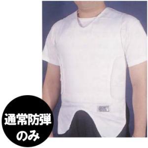 ≪日本製≫アンダーシャツ「標準防弾」ベスト フリーサイズ B-02(ni1a007)|griptone