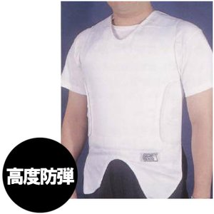 ≪日本製≫アンダーシャツ「トカレフ・44マグナム」対応防弾ベスト フリーサイズ B-04(ni1a009)|griptone