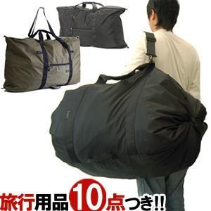 軽量で特大サイズ123リットル! *旅行カバン/旅行かばん/旅行鞄/旅行バッグ/海外旅行/国内旅行/...