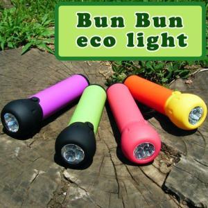 「tc5」エコロジーなハンディライト Bun Bun eco light ブンブンエコライト GCP-13(ra2a001) griptone