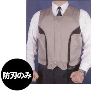 ≪日本製≫JPシリーズ「防刃」ベスト フリーサイズ C-01(ni1a011)|griptone