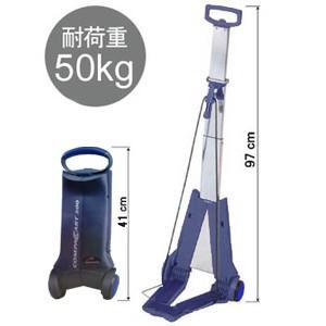コンパクトカート CC-200 耐荷重50kg 保証付 (to1a003)|griptone