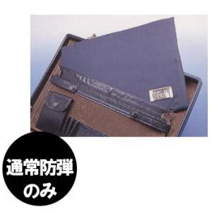 ≪日本製≫護身用防弾シールド「通常防弾(標準)」 D-01(ni1a016)|griptone