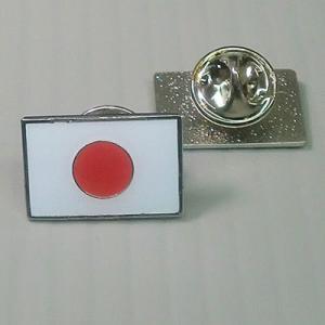 [送料299円〜]日の丸ピンズ D-185 40点迄メール便OK(da1a011)|griptone