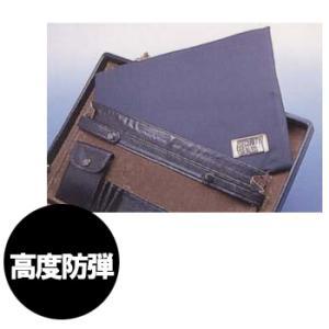 ≪日本製≫護身用防弾シールド「高度防弾(トカレフ・44マグナム)」 D-02(ni1a017)|griptone