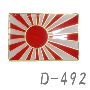[送料299円〜]軍艦旗(旭日旗)ピンズ D-492 40点迄メール便OK(da1a031)|griptone