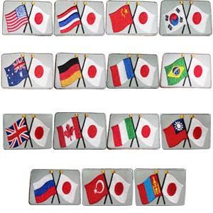 [送料299円〜]「tc100」「pa」日本と各国の友好旗ミニワッペン 100点迄メール便OK (da1a032)|griptone