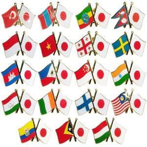 [送料299円〜]「tc」日本と各国の友好旗ピンズ D-499〜500・D-802〜803・D-807〜814・D-816〜822 40点迄メール便OK(da1a036)|griptone