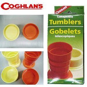 「tc3」COGHLANS(コフラン) コラプシブルカップ (2個入り)No.655 11210111 色選択不可(色おまかせ)(ei0a094)|griptone