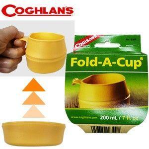 「tc4」COGHLANS(コフラン) フォールドカップ 色選択不可(スウェーデン製) No.8309 11210041(ei0a095)|griptone