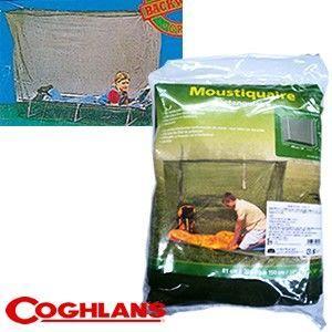 COGHLANS(コフラン) B.W.モスキートネット シングルサイズ No.9755 11210151(ei0a102)|griptone