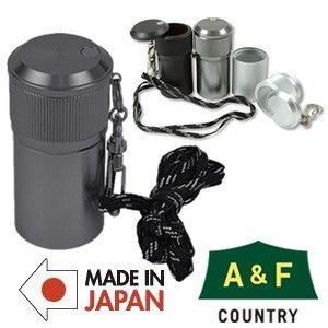「tc4」日本製 A&F(エイアンドエフ) アッシュコンテナ2 00540018(ei0a108)|griptone