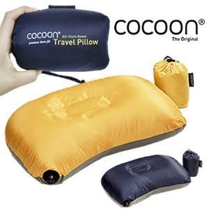 COCOON(コクーン) エアーコアダウントラベルピロー 収納ケース付 12550042(ei0a154)|griptone