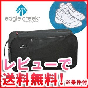 「cp」「レビュー記入でメール便送料無料」EagleCreek(イーグルクリーク)14 パックイット シューキューブLサイズ EC-41206-mail 黒(1通につき1点迄)(ei0a180)|griptone