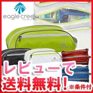 「レビュー記入でメール便送料無料」EagleCreek(イーグルクリーク)13 パックイット スペクター クイックトリップ EC-41170-mail 11862014(ei0a182) griptone