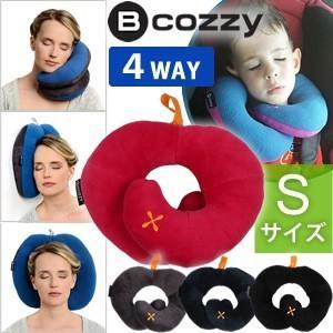 大特価!BCOZZY(ビーコージー)ネックピロー2 Sサイズ(コットン混成生地)マルチクッション小 ...