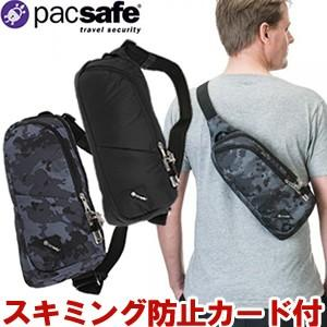 PacSafe(パックセーフ) バイブ150(ワンショルダーバッグ) 12970183(ei0a214)|griptone