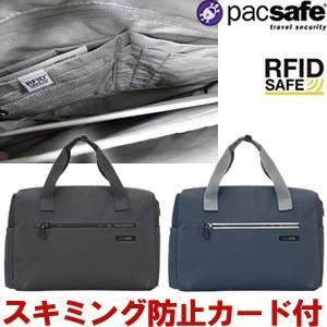 PacSafe(パックセーフ) インターセーフ ブリーフ(2WAYバッグ) 12970193(ei0a221)|griptone