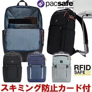 PacSafe(パックセーフ) スリングセーフLX500(スクエア型バックパック) 12970211(ei0a226)|griptone