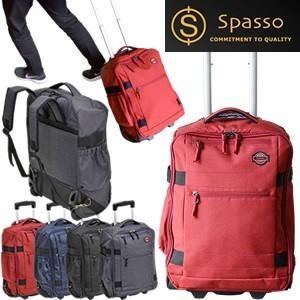 Spasso step(スパッソ ステップ)2 リュックキャリー46cm 1-030 南京錠付属 2輪キャリーバッグ 機内持ち込み(en0a028)[C]|griptone
