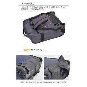 Spasso step(スパッソ ステップ)2 リュックキャリー46cm 1-030 南京錠付属 2輪キャリーバッグ 機内持ち込み(en0a028)[C]|griptone|06