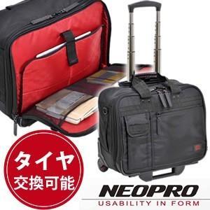 スーツケース SSサイズ ソフトキャリーケース 機内持ち込み キャスター交換可能 超静穏 NEOPRO Red(ネオプロ レッド) 南京錠付き 2輪 横型 2-035(en0a029) 「C」|griptone