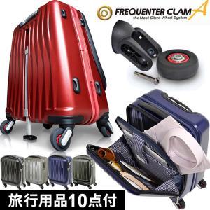 超静穏 前開き FREQUENTER clam(フリクエンター クラム)A41cm 1-217 TSAロック搭載4輪スーツケース ジッパー ストッパー付 交換キャスター 機内持込(en0a034)[C]|griptone