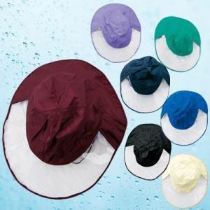 [送料299円〜]「cp」「tc4」ナイロンレインハット(大人用) FIC-150 雨用帽子 フリーサイズ(60cm) あごひも付き 3点迄メール便OK(fu0a034)|griptone
