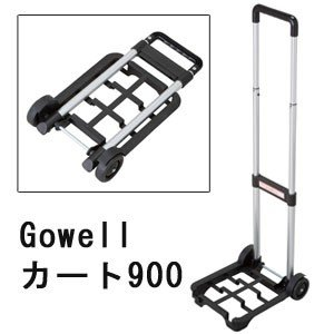 Gowall(ゴーウェル) カート900 01048(go0a163)|griptone