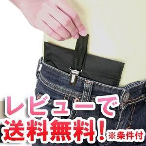 「レビュー記入でメール便送料無料」GPT ネオスライドポケット 日本製 MADE IN JAPAN nsp-mail(gu1a035)|griptone