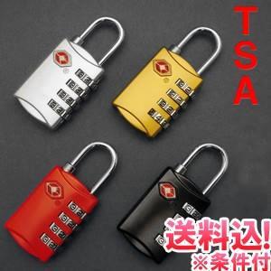 「レビュー記入でメール便送料無料」GPT TSAロック GPT南京錠 TSAナンバーロック4桁 gu1a070 GPT-TSA4KETA-mail(gu1a071)(1通につき10点迄)|griptone