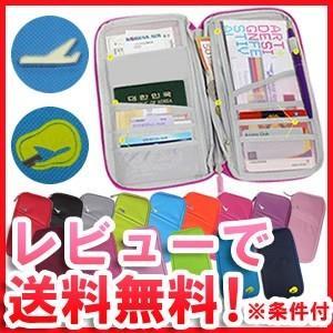 「レビュー記入でメール便送料無料」GPTチケットケース 飛行機マーク 飾り付きタイプ・印刷付きタイプ アウトレット gu1a084-mail(gu1a093)|griptone